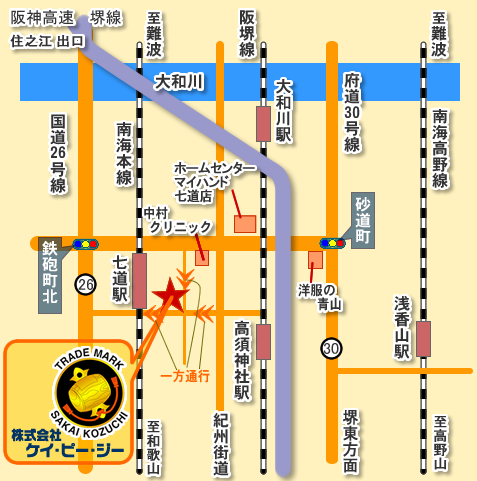 地図 マップ 株式会社ケイ・ピー・ジー、大阪府堺市堺区、ブリスターパック、スライドブリスターパック、シュリンクパック、クリアケース